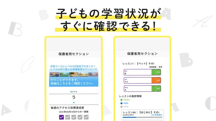 Rakuten ABCmouse-3歳からの英語知育アプリ- screenshot-6