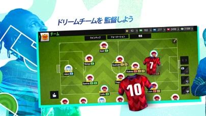 Top Eleven: サッカー マネージャー ゲーム ScreenShot2