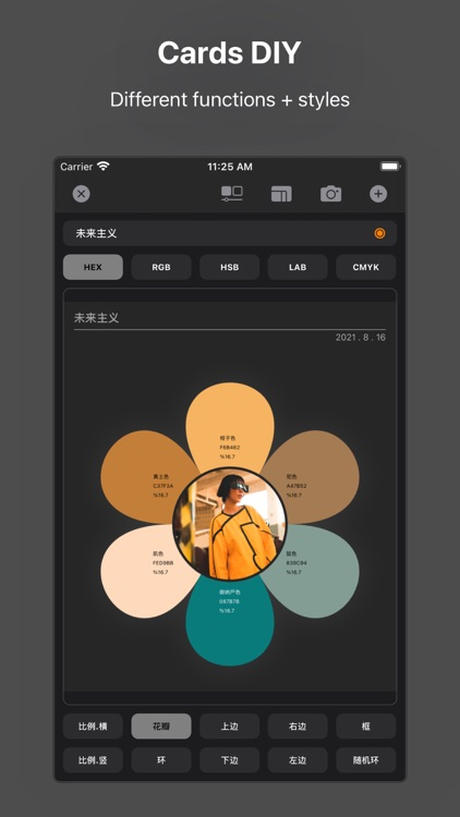 ColorMax - Color palette stack screenshot-4
