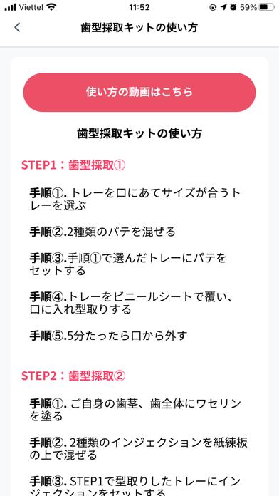 Kiramake紹介画像3