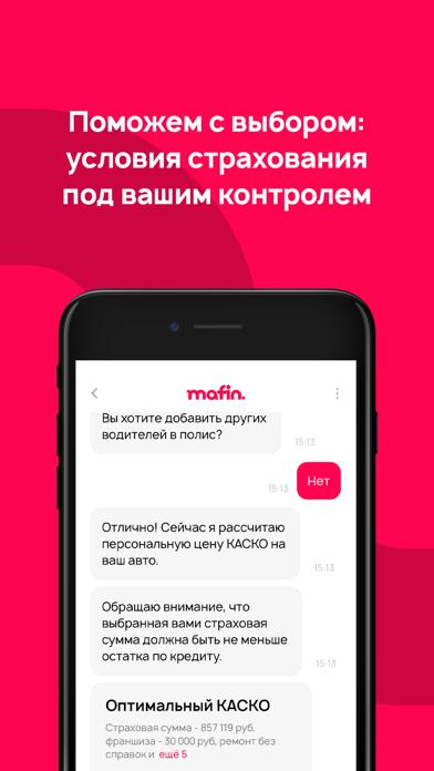 MafinСкриншоты 3