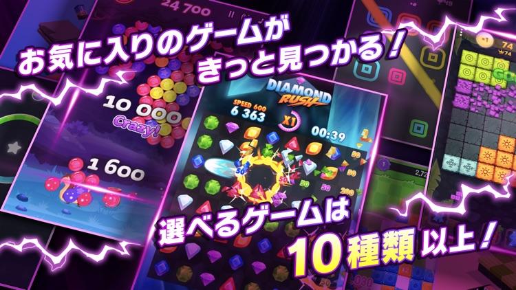 バトルドリーム screenshot-3
