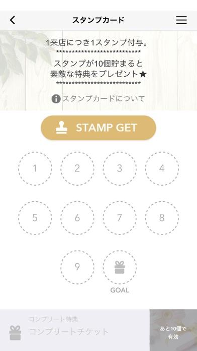 アルファ/ブレイズ紹介画像3