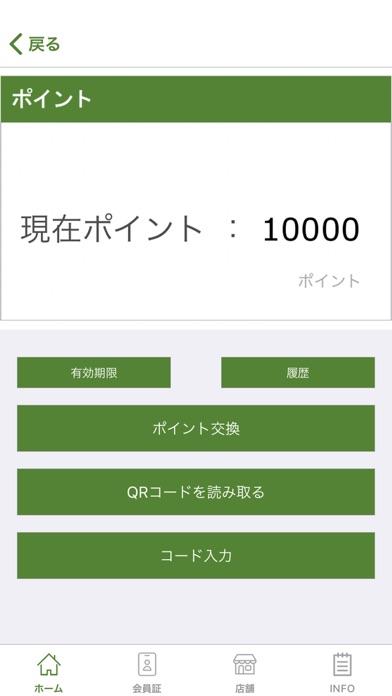 松乃井 倶楽部紹介画像3