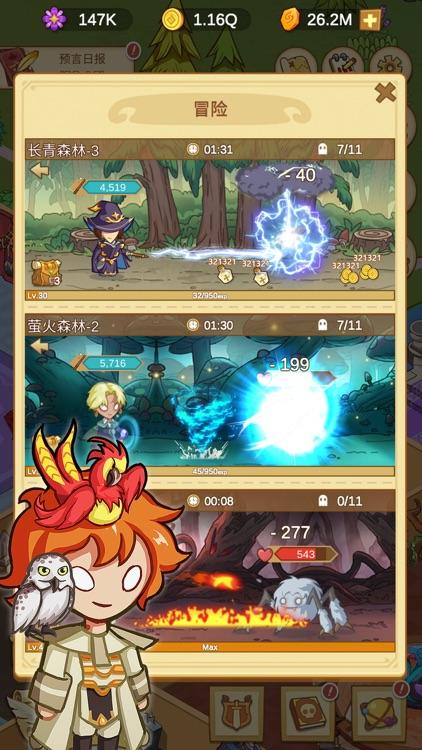放置魔法学院:巫师养成手游 screenshot-5