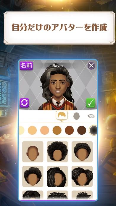 ハリー・ポッター:呪文と魔法のパズル〜マッチ3謎解きゲーム〜のおすすめ画像7
