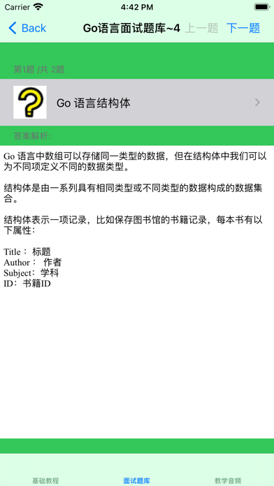 Screenshot 5 of 15