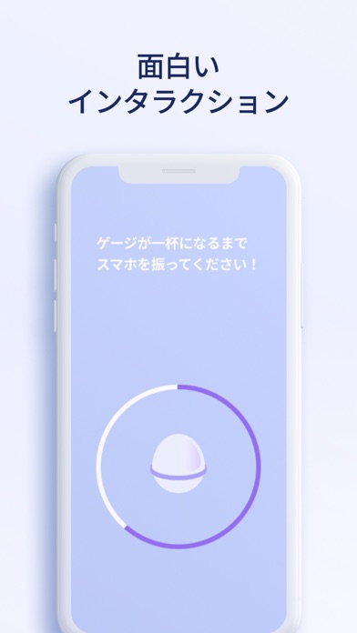 TimeSpace - タイムスペース紹介画像5