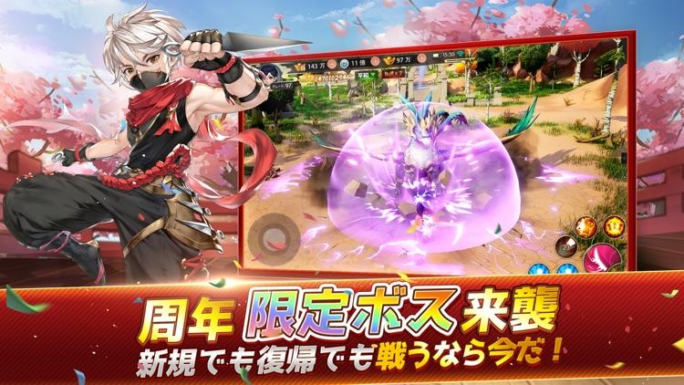 剣魂~新ジョブ「忍者」参戦 screenshot-3