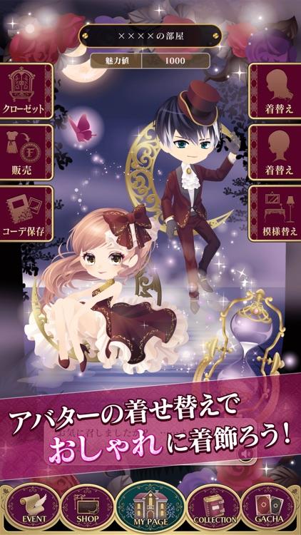 イケメンヴァンパイア 偉人たちと恋の誘惑 人気恋愛ゲーム screenshot-9