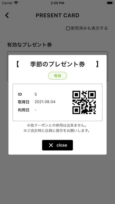 NACHURU紹介画像4