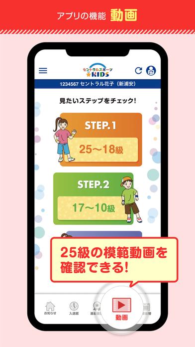 セントラルスポーツKIDS紹介画像6