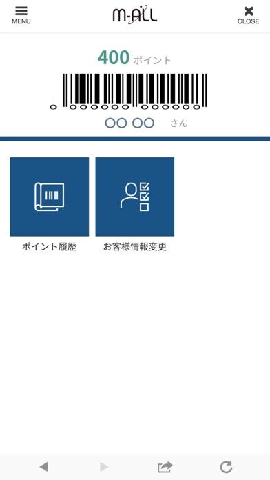 M-ALL公式アプリ紹介画像3