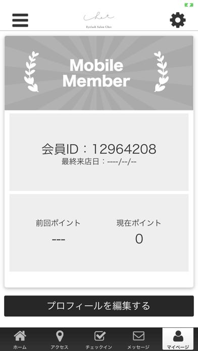 Eyelash Salon Chet Officialアプリ紹介画像3