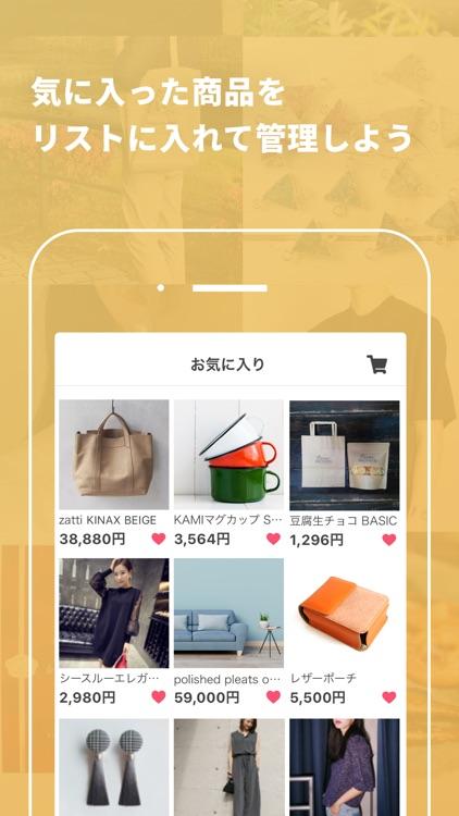BASE(ベイス)-150万店舗から探せるショッピングアプリ screenshot-4