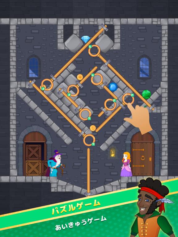 How To Loot:魔術師と王女についての棒を引くゲームのおすすめ画像2