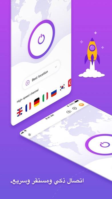 Thunder VPN - Fast Hotspot VBNلقطة شاشة2