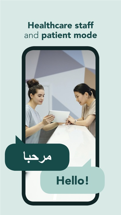 Care to Translate screenshot-3