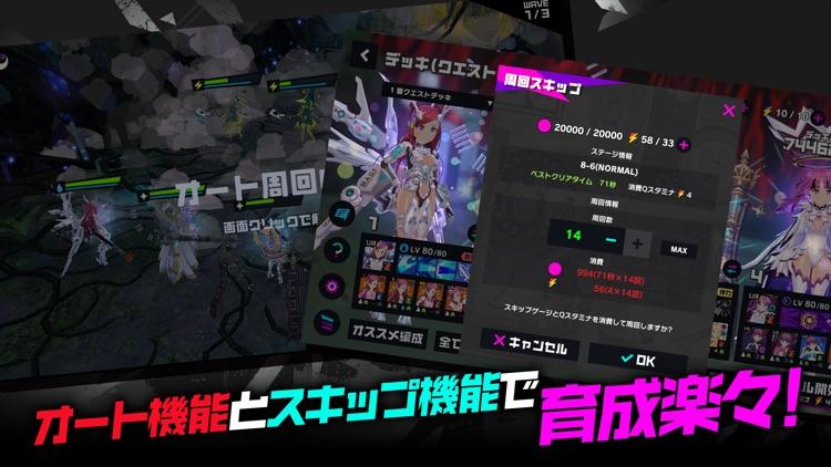 アイ・アム・マジカミ screenshot-5