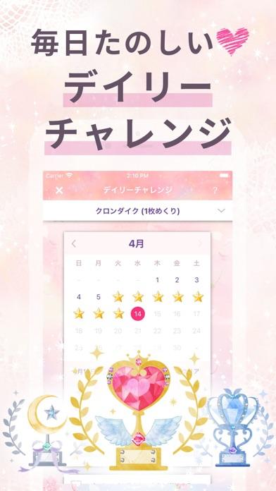 プリンセス*ソリティア - かわいい・暇つぶしゲームまとめ ScreenShot4