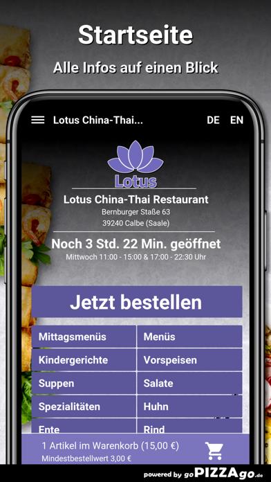 Lotus Calbe (Saale) screenshot 3