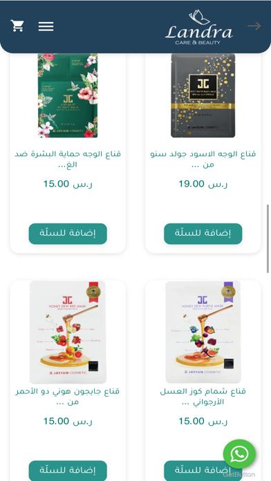 landraa    لاندرالقطة شاشة7