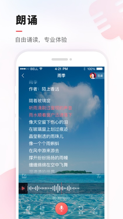 VV小视频 screenshot-4