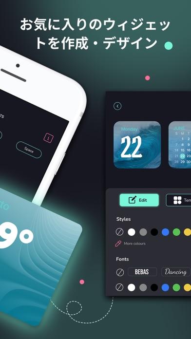 CIZO: Widgets, Themes & Fonts紹介画像4