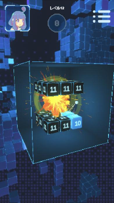 BoxBlockBreak screenshot 2