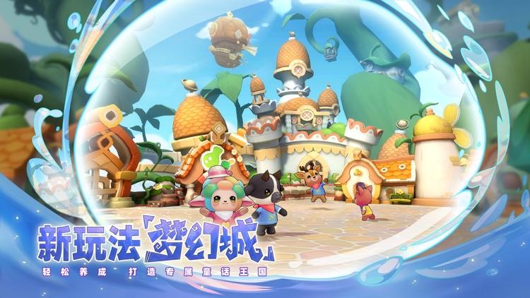 仙境传说RO:守护永恒的爱 screenshot-7