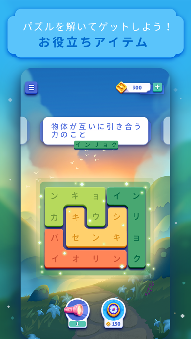Word Lanes: Relaxing Puzzles紹介画像2