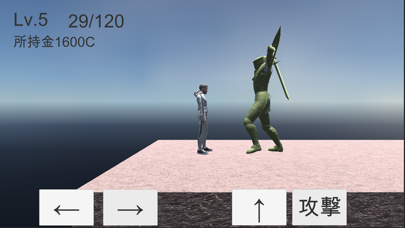 戦わざる者生きるべからず screenshot 3
