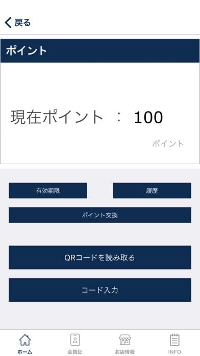 萩原株式会社紹介画像3