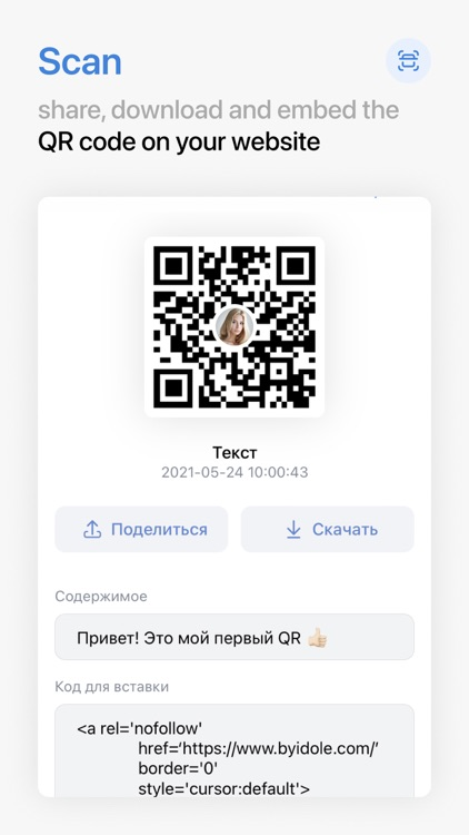 QR - Creator and scanner