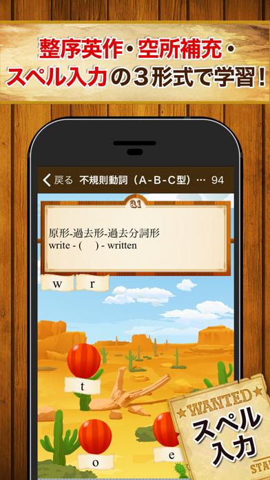 早打ち英文法 ScreenShot2