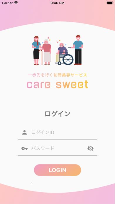 care sweet - 訪問美容紹介画像1