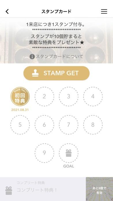 ほんま門 (公式アプリ)紹介画像3
