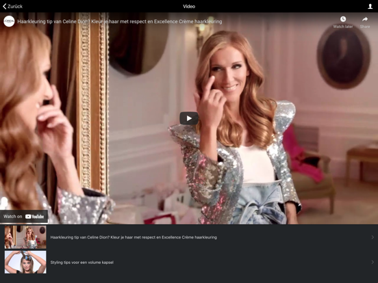 Biin App screenshot 12