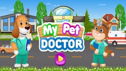 私のペットドクター紹介画像4