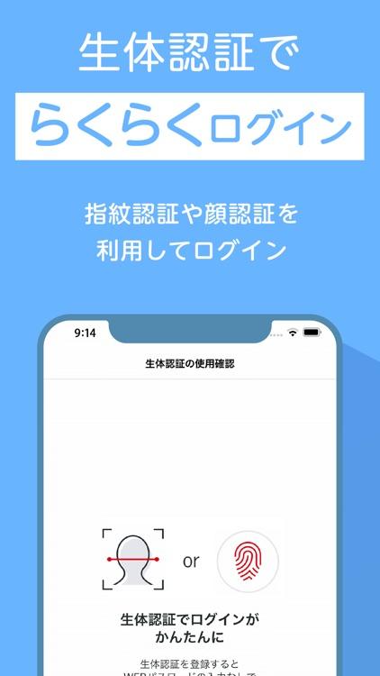 アコム公式アプリ myac-ローン・クレジットカード