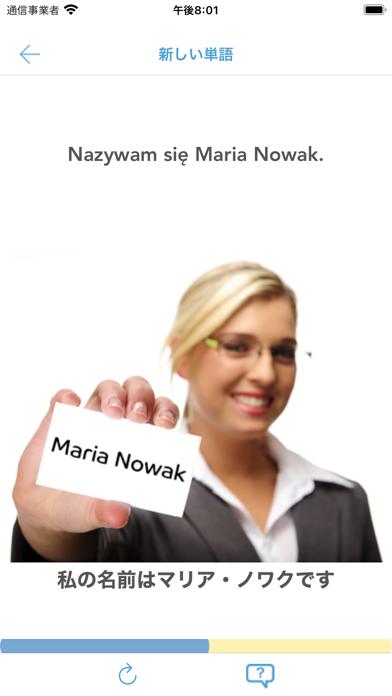 初心者と子供向けポーランド語紹介画像2