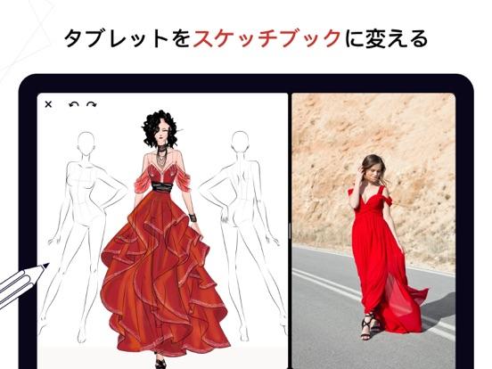 ファッション・デザイナー・スケッチのおすすめ画像3
