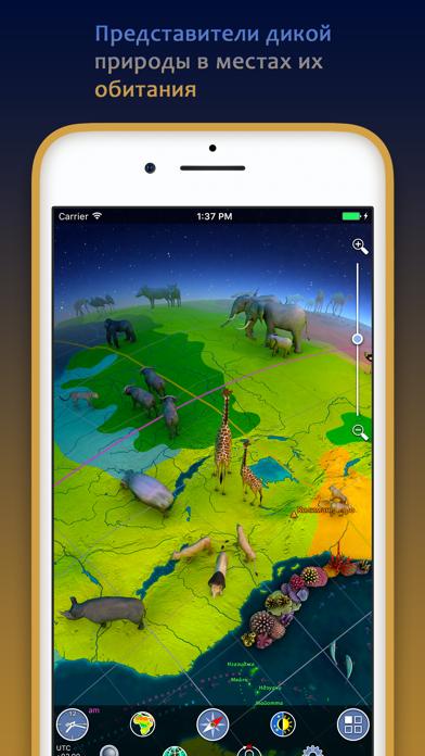 Скриншот №7 к Земля 3D - Атлас мира