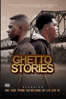 Unknown - Ghetto Stories: The Movie  artwork