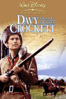 Norman Foster - Davy Crockett: King of the Wild Frontier  artwork