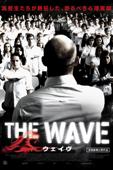 THE WAVE ウェイヴ(字幕版)
