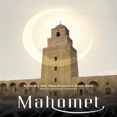 Mahomet, Saison 1 - Mahomet