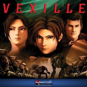 Vexille Movie