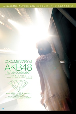 DOCUMENTARY of AKB48 to be con...