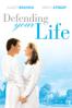 Albert Brooks - Defending Your Life  artwork